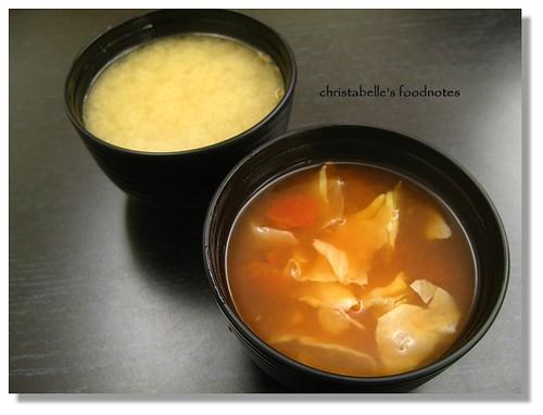 梭子味噌與蔬菜湯