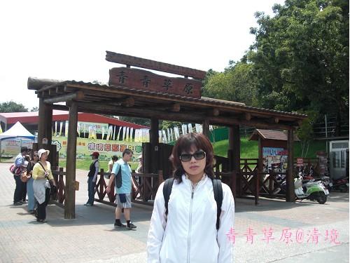 青青草原CIMG2708