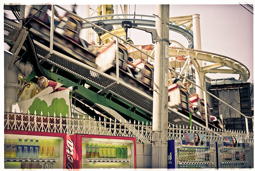 hanayashiki roller coaster