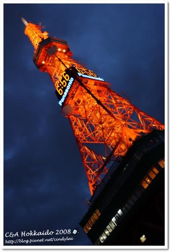 Hokkaido_0770