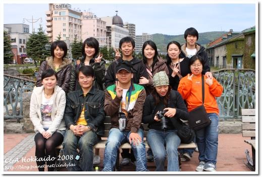 Hokkaido_0901