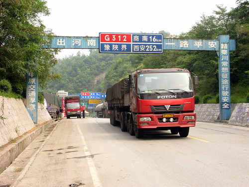 Entering Henan Province, China, on China National Highway 312