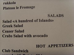 crabs salad or a hundred of  islands dressing menu typos: Ukraine (mermaid99) Tags: ukraine kiev typos ceasarsalad thousandislanddressing menutypos crabssalad thousandislandsdressing