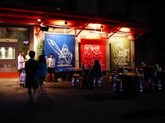 台啤346倉庫餐廳