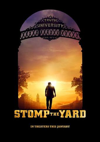你拍攝的 Stomp_the_Yard_2007_Film_Poster。