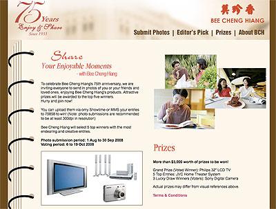 Bee Cheng Hiang (美珍香) Online Photo Contest - Alvinology