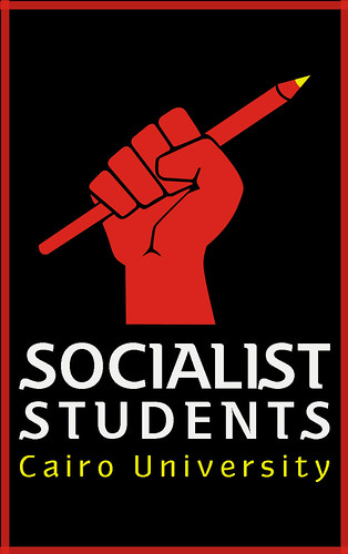 Socialist Students Cairo University