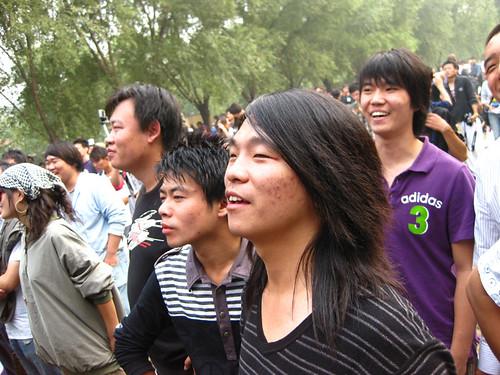 Beijing - MIDI Festival
