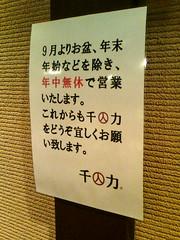 20081012205111.jpg
