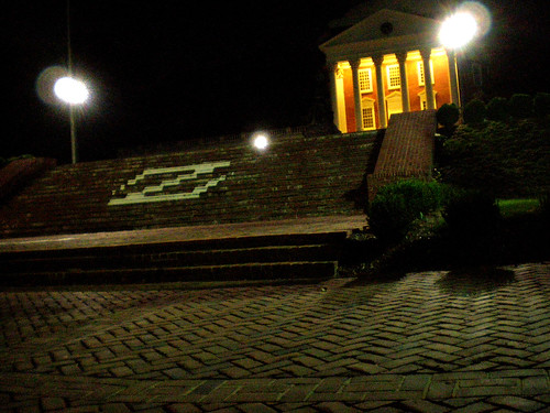 rotunda steps