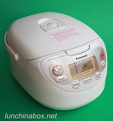 Panasonic SR-NA10 rice cooker