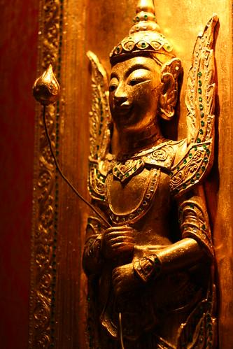 Inside Amazing Thailand
