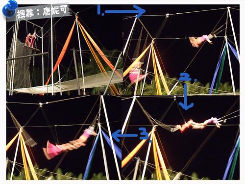 20081105_民丹島ClubMed_28 by 唐妮可☆吃喝玩樂過生活.