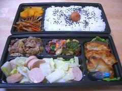 No, this bento is not for sale.... (skamegu) Tags: food rice bento japanesefood obento    whiterice bentos