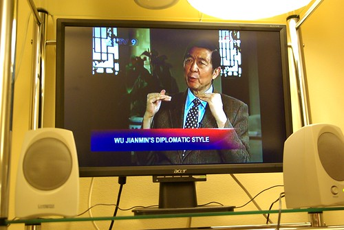 Wu Jianmin on CCTV-9 (web streaming)