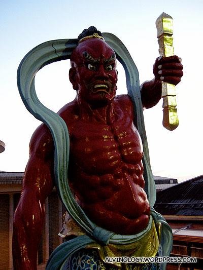 Demon-god