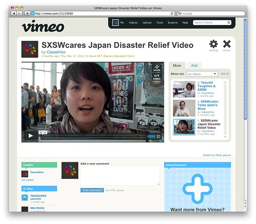 SXSWcares Japan Disaster Relief Video on Vimeo