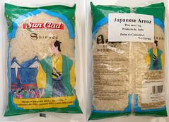 Shinode sushi rijst