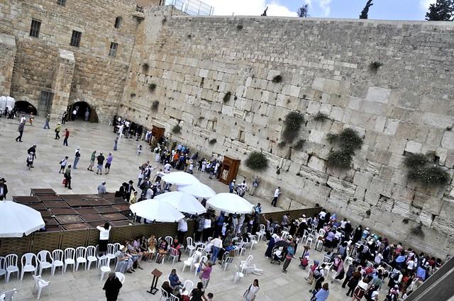 5844867255 ac73a6b80d z Trip to Jerusalem