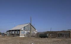 Bakir family home