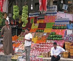 Old Market. Sharm El-Sheikh, Egypt. (Daniel Kliza) Tags: colour frutas fruits vegetables fruit colours market sale egypt sharmelsheikh strawberries banana mercado egyptian colourful 300 bazaar oldmarket vegetales egyptians
