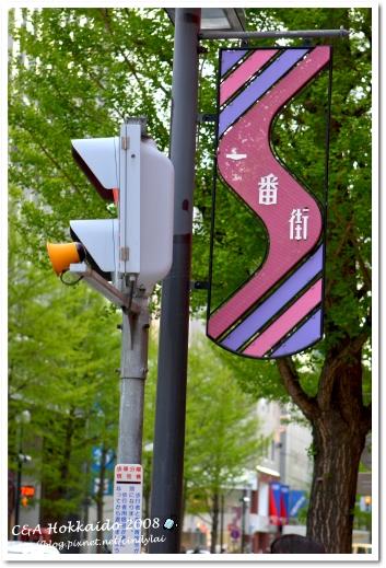 Hokkaido_0746