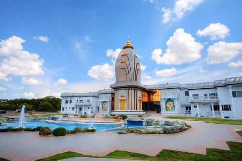 Jagadguru Shree Kripaluji Maharaj's Ashram