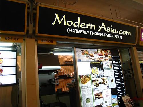 Modern Asia.com Signboard