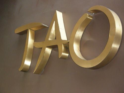 Restaurante Tao | New York City