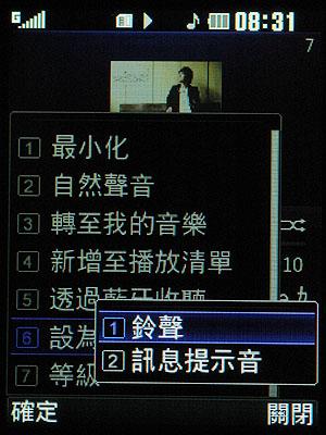 [實測]LG KM710音樂手機 互動雙螢幕裡的小宇宙