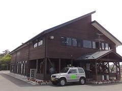 Nobiru Harbor Construction Information Center