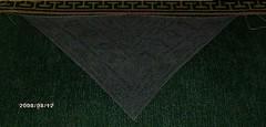 blocking (LostLishy) Tags: mystery knit kal f2f