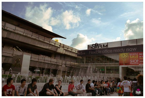 siam paragon outside