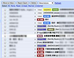 Gmail 新功能