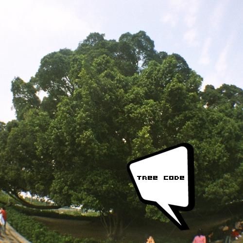 Tree Code