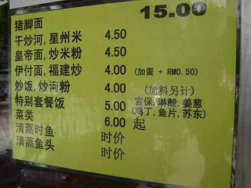 Order List #4
