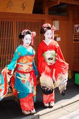 Kyoto Meikos