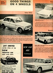 the 1969 car models