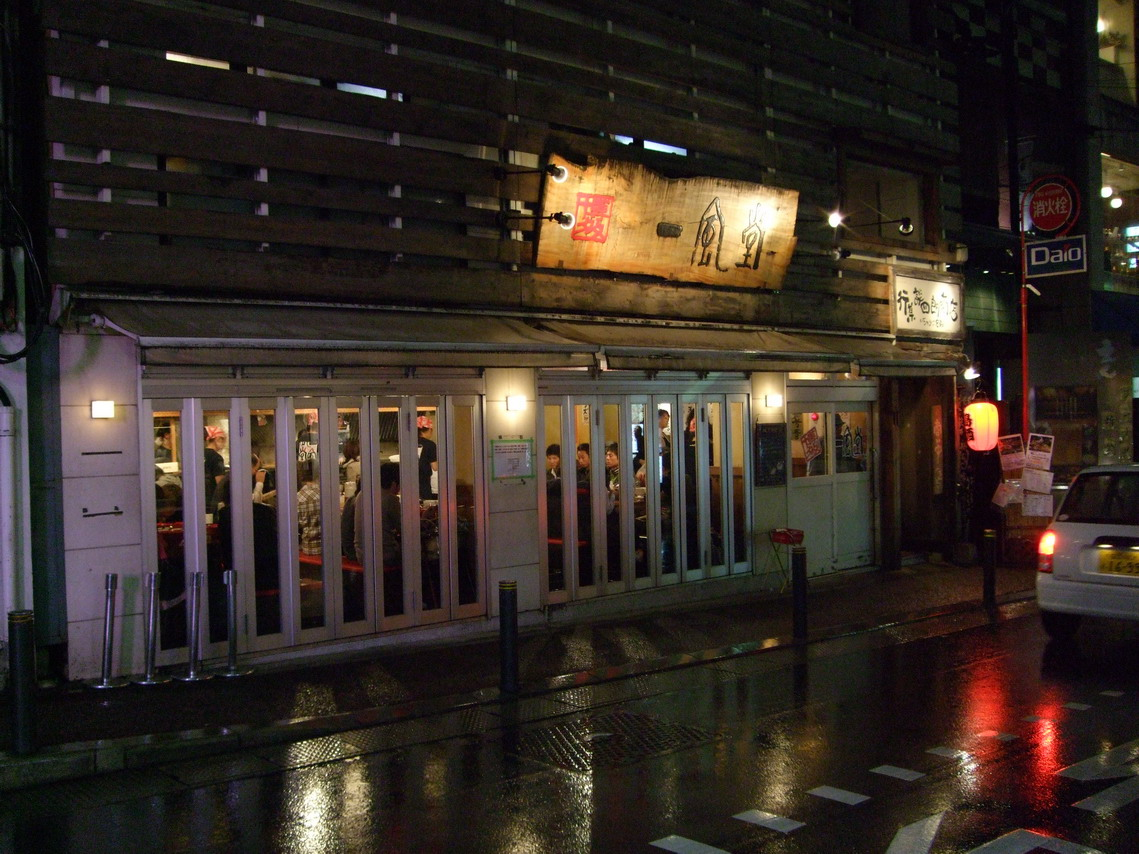 福岡- 一風堂拉麵