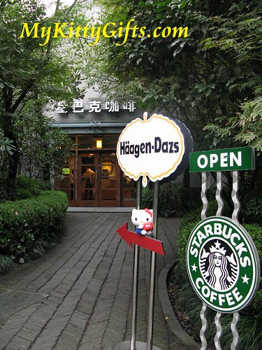 Hello Kitty at Starbucks of Xi Hu Tian Di, HangZhou