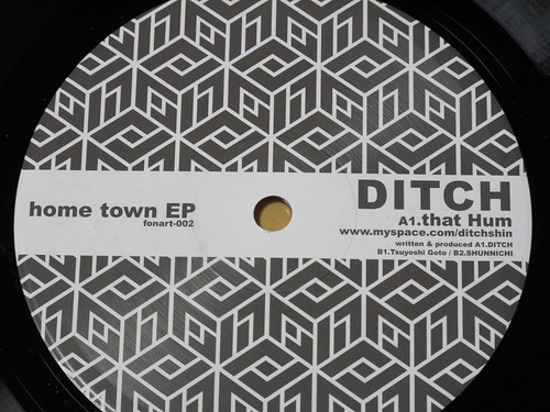 home town EP