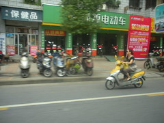 Unsafe Child Transportation in Jinhua, China (Carolinadoug) Tags: china woman danger unsafe dangerous nikon child scooter stupid jinhua dougjohnson bigjohnsonphotoblogspotcom