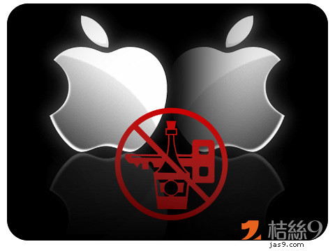 Apple-Ban-App