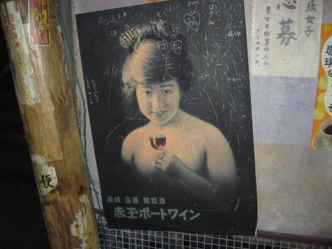道頓堀極楽商店街-07