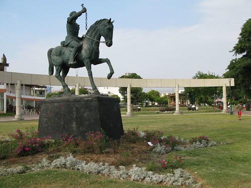 Parque Ramón Castilla - Lince