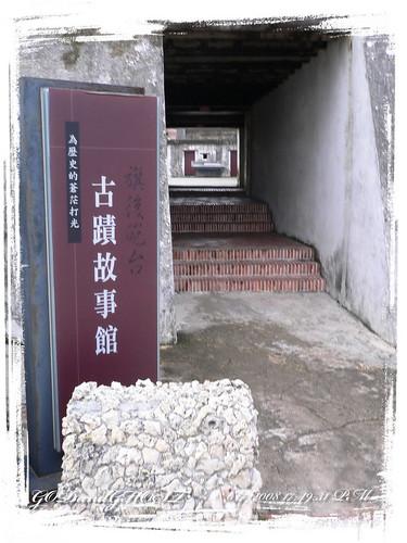Taiwan_day3_025