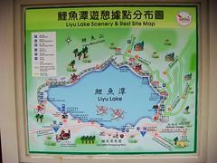 鯉魚潭地圖