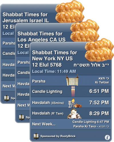 Shabbos שבת iPhone App