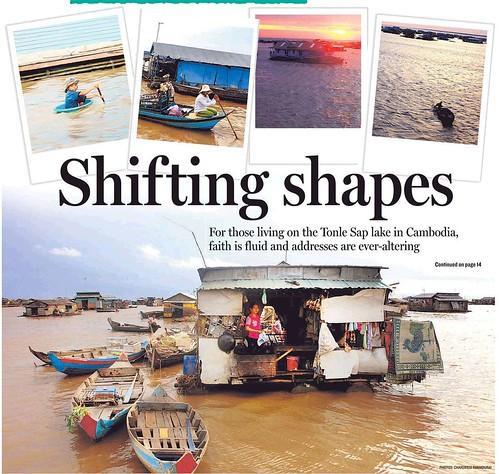 Shifting shapes