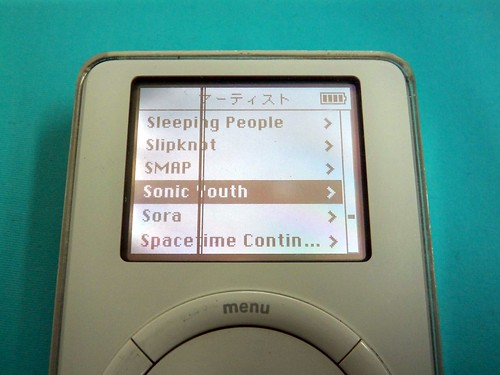 old iPod